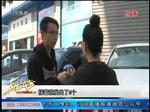 重庆:男子同时交往6女友 女孩看上他老实可靠