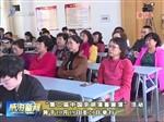 威海新闻当天补 2018-10-13(21:55:16-22:59:16)