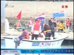 """2018年""""鱼游四海杯""""中国威海国际路亚精英赛开赛"""