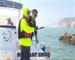 我要去钓鱼 2018-10-20(20:20:00-20:50:00)