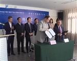 威海首个中韩知识产权合作项目落户经区