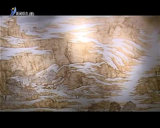 海韵丹青 2018-10-28(20:16:00-20:42:15)
