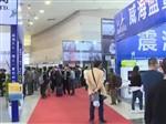 2018年中国威海秋季国际渔具博览圆满落幕