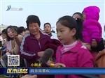 2018荣成滨海国际热气球文化艺术节成功举行