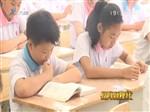 教育新视线  2018-10-13