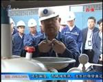 威海港华燃气举办职工技术比武 提升服务技能