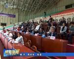 """""""威海市民卡杯""""市直机关八段锦健身操演武会决赛举办"""