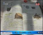 志愿威海:刘艳芬——公益助学 时刻反思