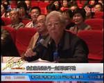 第二届中国京胡演奏展演:领略京胡的风景与柔情