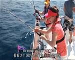 我要去钓鱼 2018-10-13(20:20:01-20:50:00)