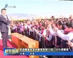 """定远舰首批签约新苑学校300名 """"小小讲解员"""""""