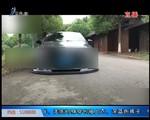 """宁波:十几万元改装成""""网红车""""车主竟然称追求的是变态"""