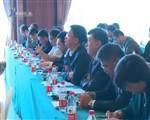 威台乡村振兴合作交流会在文登区举行