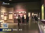 环翠区举办第二期井冈山党性教育培训班