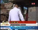 扶贫日:国安医院医生下乡 送米粮送健康