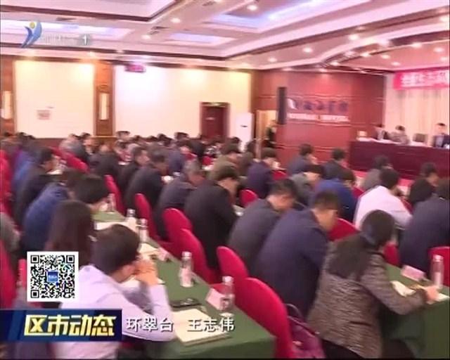 """�h翠�^生�B�h境保�o大��暨""""四�p四增""""三年行�佑�����T大��召�_"""