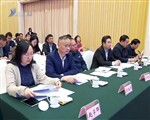 全面实施预算绩效管理高峰论坛在威举行