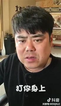 你是不是不服?@文登青年剧组-丛导