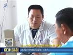乳山市夏村镇:开展家庭医生签约服务  提供个性化诊疗