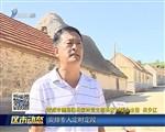 """荣成俚岛镇开展""""加快乡村振兴 农村综合提升""""百日竞赛行动"""