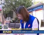 环翠区:学习珐琅画   让残疾朋友活出精彩