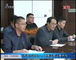 山东永鼎司法鉴定中心迎来国家级司法鉴定机构评审