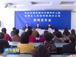 """""""第二届中国京胡演奏展演""""活动将于10月19日至21日举行"""