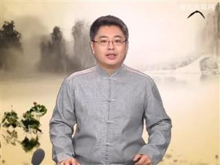 1007中华经典周末版一百七十期-《声律启蒙》第五十一期