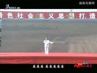 希望的田野 2018-10-05