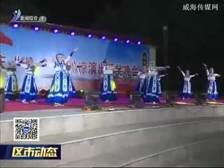 经区桥头镇举办庆十一暨纳凉演出颁奖晚会