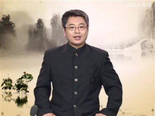 1004中华经典-诗词赏析-点绛唇·试灯夜初晴