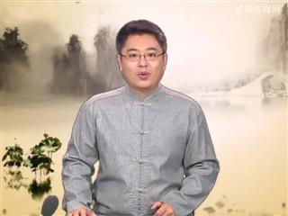 0930中华经典周末版一百六十九期-《声律启蒙》第五十期