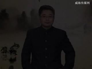 0920中华经典-诗词赏析-高阳台·送陈君衡被召