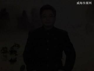 0921中华经典-诗词赏析-玉京秋·烟水阔