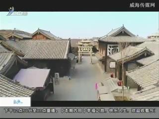 幸福之旅 2018-10-7(18:08:14-18:25:14)