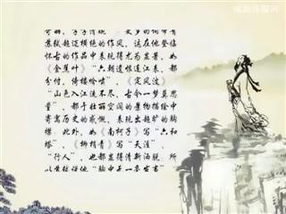 0924中华经典-诗词赏析-金明池·天阔云高