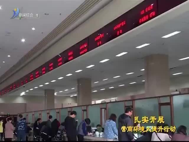 """文登区政务服务中心:建立""""一门式""""中心搭建便民平台"""