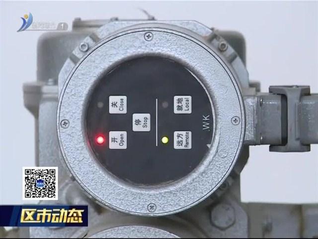 荣成经济开发区:供暖准备工作加紧进行