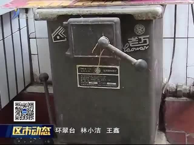环翠区:环保碳晶电热板 让村民温暖过冬
