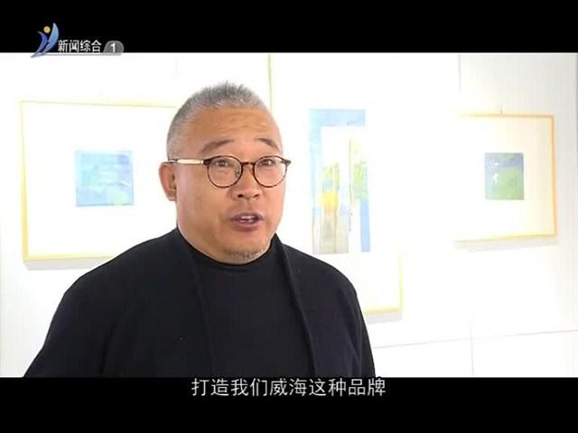 海韵丹青 2018-11-04(20:16:00-20:42:15)