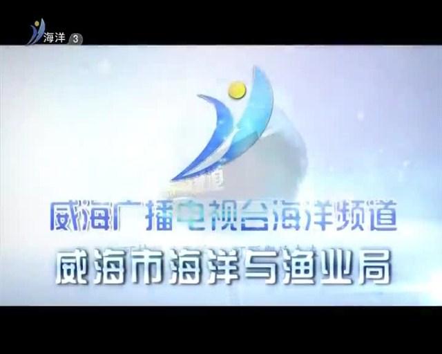 海洋气象 2018-11-11(19:24:50-19:30:00)