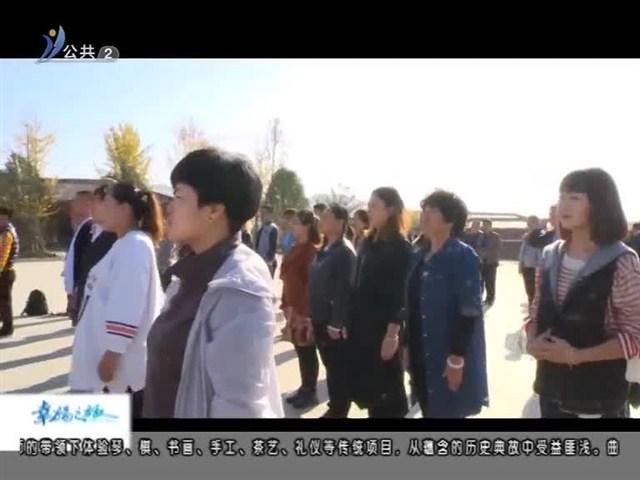 幸福之旅 2018-11-09(18:08:14-18:25:14)