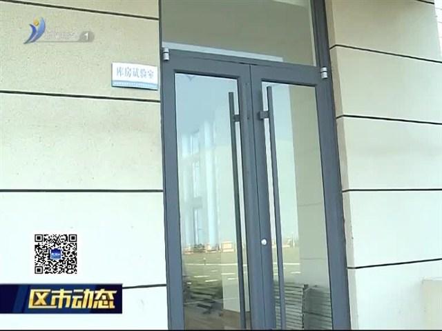 ��家暖�匦秃Q蟠�庾匀画h境威海��站建成
