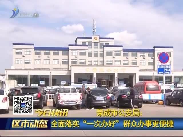 经区九龙湾社区儒学讲堂开课