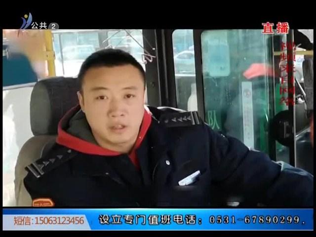 长春:公交司机自拍反扒视频,传授乘车防盗秘籍