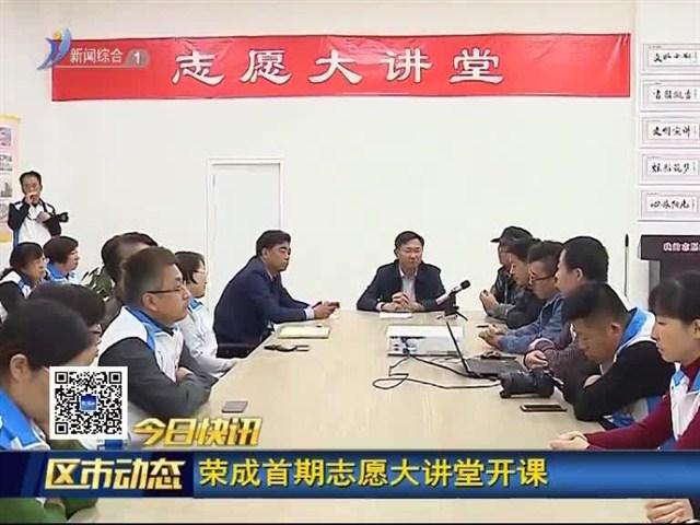 2018年山东省职业院校技能大赛在文登区举行