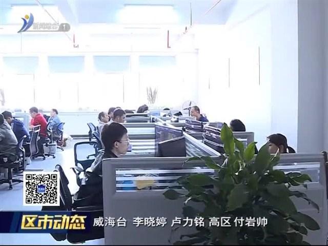 """全国首批""""中国留学人员创业园区孵化基地""""名单公布 海创园成功入选"""