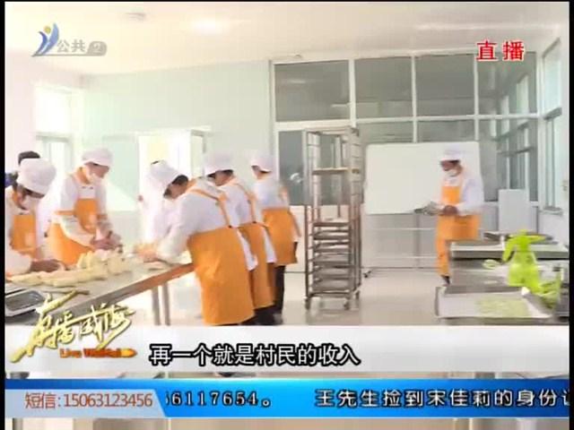 河东乔家村:文化带动乡村致富路