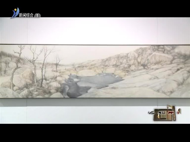 海韵丹青 2018-11-11(20:16:00-20:42:15)