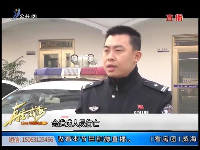 连云港:男子持刀架脖欲自杀,警营弹弓世界冠军用钢珠救人